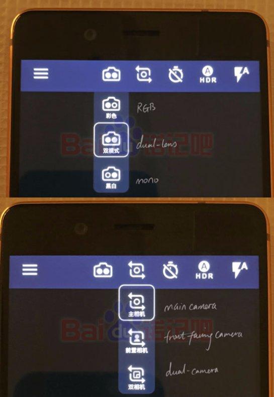 Показан интерфейс камеры Nokia 8