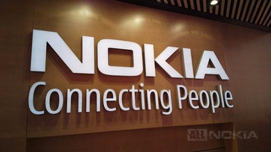 Nokia успешно поработала во II квартале 2017 года