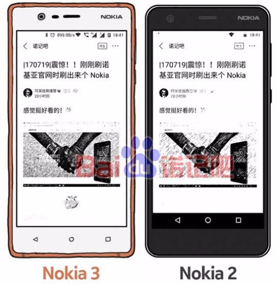Опубликован якобы снимок дешевого Android-смартфона Nokia 2