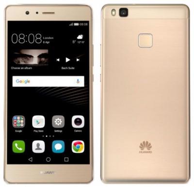 На компактный и надежный Huawei P9 Lite снизили цену до 0