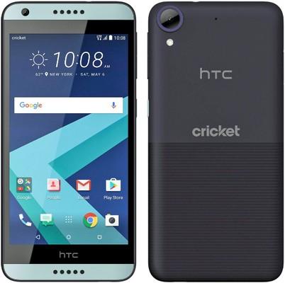 HTC Desire 650 с уникальной задней крышкой все еще пользуется высоким спросом