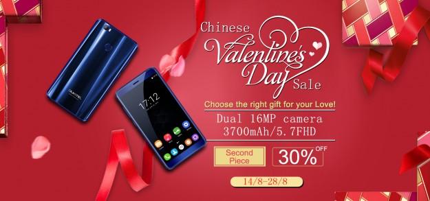Сюрприз для влюбленных - OUKITEL U11 Plus со скидкой ко Дню Святого Валентина в Китае