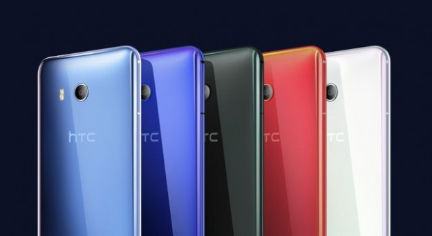 Чего ждать от нового флагмана HTC U12