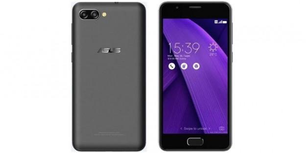 ASUS ZenFone 4 Selfie может стать самым лучшим смартфоном для съемки фото и видео на фронтальную камеру