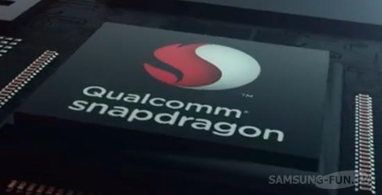 Samsung скупила все чипы Snapdragon 845 для своих будущих смартфонов