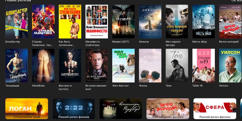 Apple потратит $1 миллиард для конкуренции с Netflix и HBO