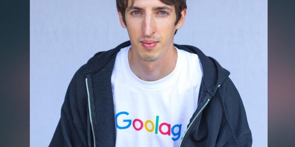 Уволенный программист Google сравнил компанию с ГУЛАГом