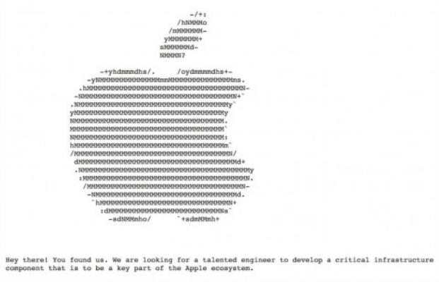 Секретный сайт Apple для найма сотрудников