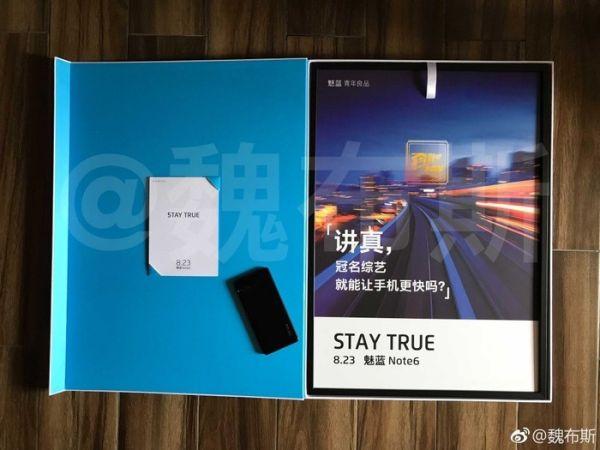 Смартфон Meizu M6 Note покажут одновременно с Samsung Note 8