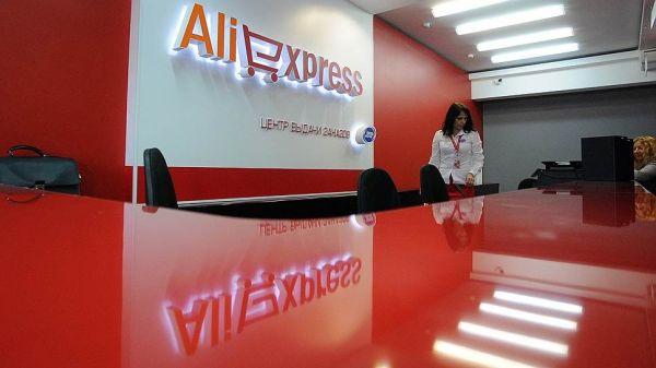 AliExpress ввел новые ограничения для российских покупателей