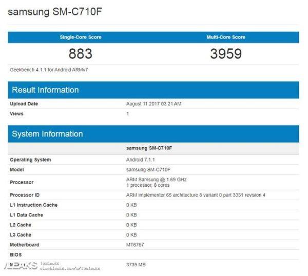 Смартфон Samsung Galaxy C7 откажется от процессоров Qualcomm