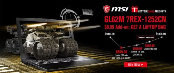 Играем по-крупному на геймерском ноутбуке MSI GL62M от GearBest