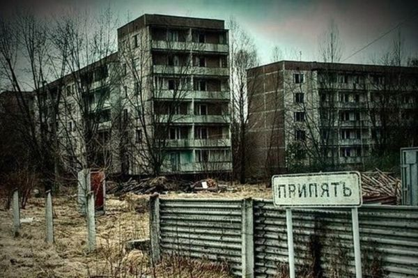 В Чернобыле организованы виртуальные экскурсии