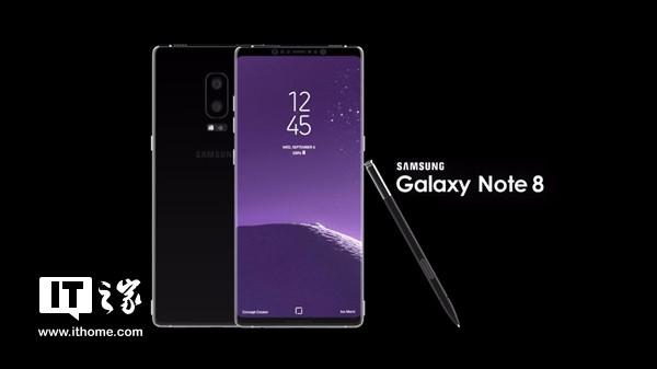 Стоимость Samsung Galaxy Note 8 оказалась ниже предсказанной