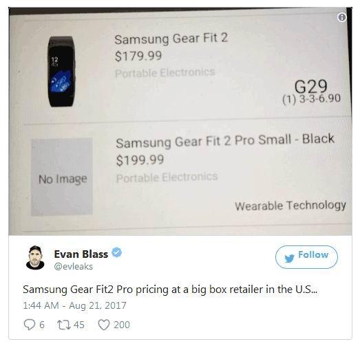 Сколько стоит новый трекер Samsung Gear Fit2 Pro?