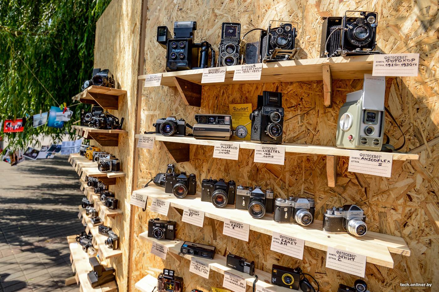 От простого селфи до упрощенной интерпретации реальности. Чему можно научиться на фестивале «Фотозона»?