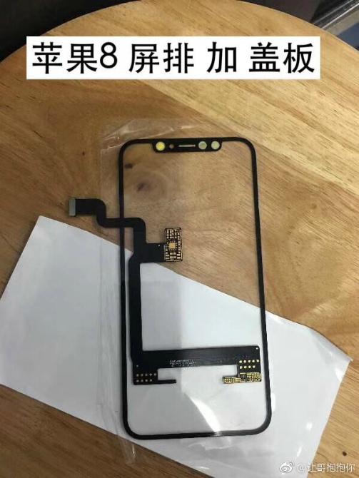 Появились живые фото iPhone 8