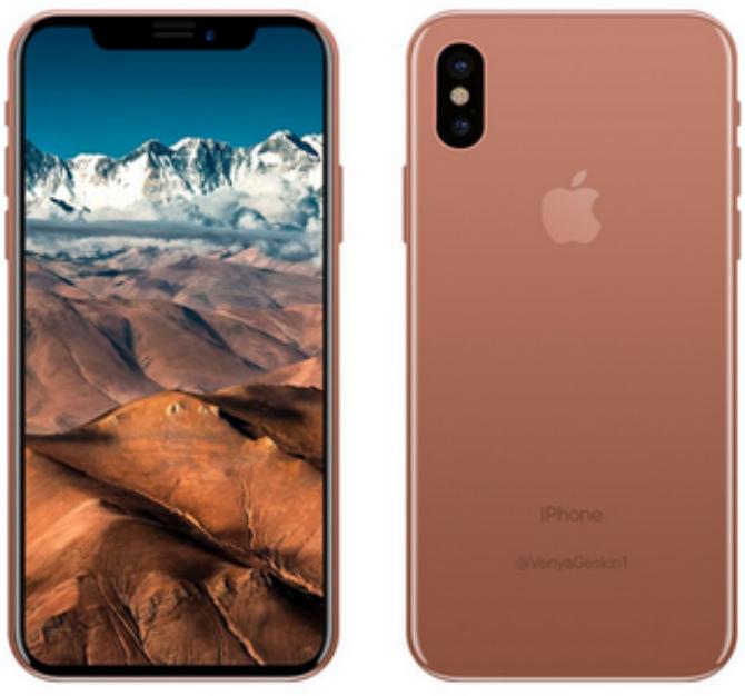 iPhone 8 выйдет в медном цвете?