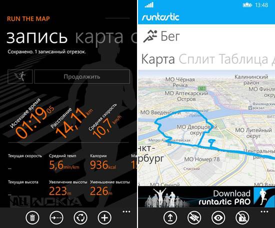 Накопительное обновление для Windows 10 Mobile принесло проблему с работой GPS