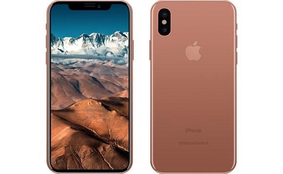 SMARTlife: Сколько будет стоить iPhone 8?