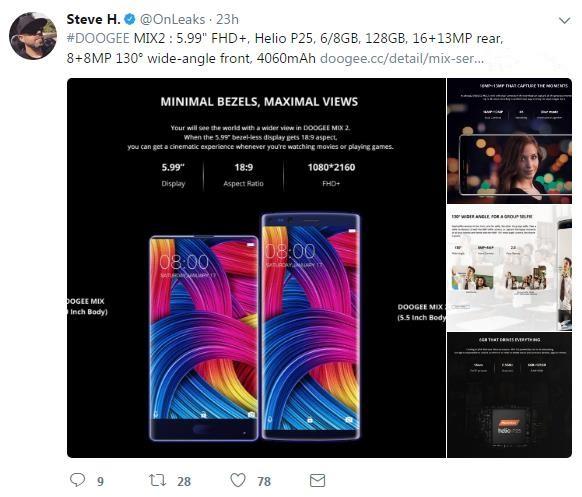 Идентификатор лица используется только в дорогостоящем iPhone X? Нет, его можно будет найти в DOOGEE MIX 2