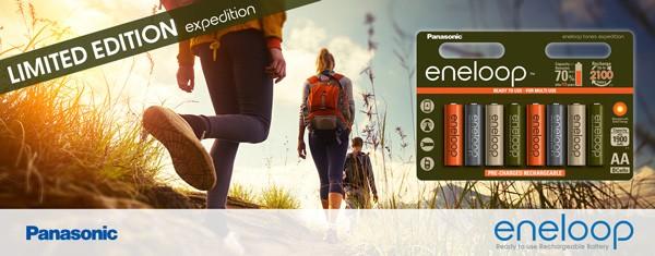 Участники многодневной экспедиции пройдут 2100 км и испытают возможности новой лимитированной серии аккумуляторов Panasonic