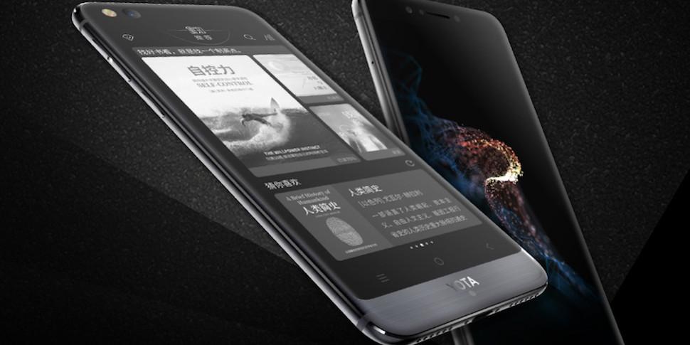 В Китае стартовали продажи наследника российского YotaPhone