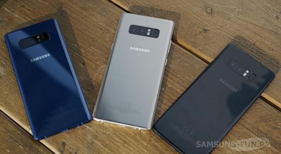 В первый день на Galaxy Note 8 в Южной Корее оформлено почти 400 тыс. предзаказов