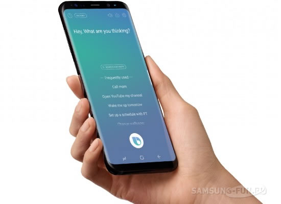 Samsung Bixby официально запущен в Индии