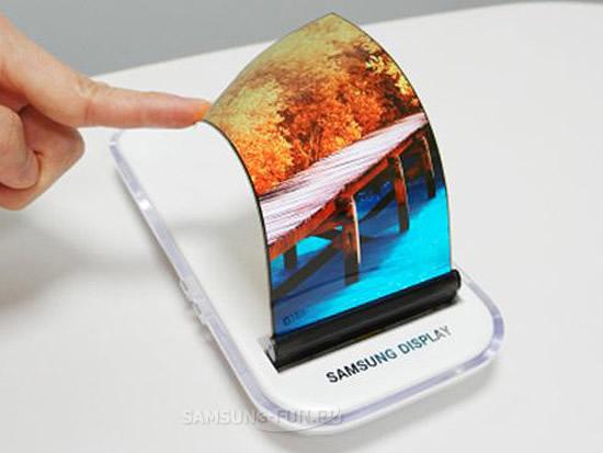 Samsung сертифицировала новый смартфон: возможно, гибкий Galaxy X