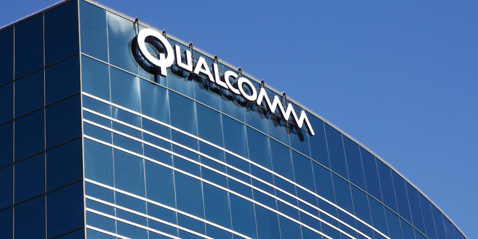 Глава Qualcomm: главные инновации сейчас в автомобилях