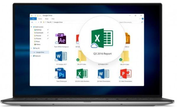 Приложение Google Drive прекратит свое существование