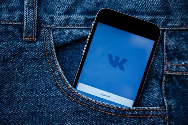 Дизайн сети ВКонтакте вновь изменится