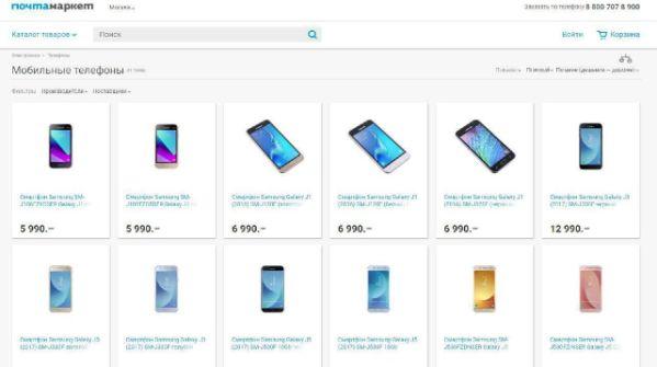 «Почта России» занялась продажей мобильной электроники