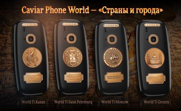 Caviar выпустила Nokia 3310 в титановом корпусе