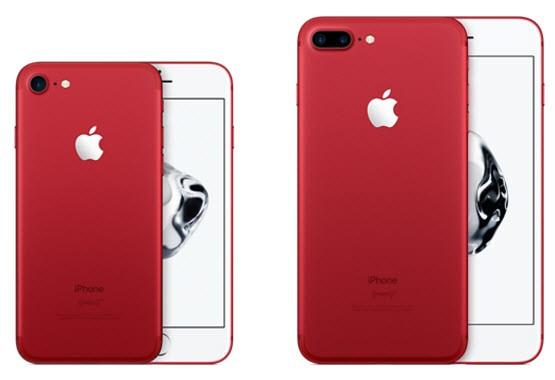 Прекращены продажи Apple iPhone 7 в одном из цветов корпуса