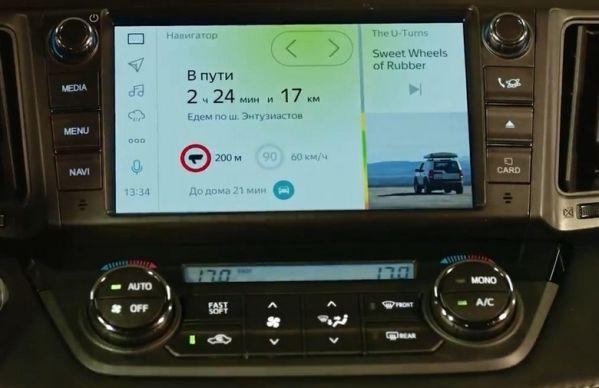 Сервис Яндекс.Авто заменит Google Auto и Apple CarPlay