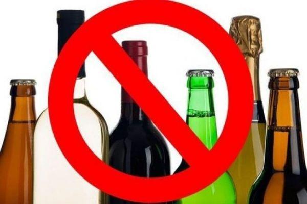 Продажа алкоголя в Рунете запрещена еще на несколько лет