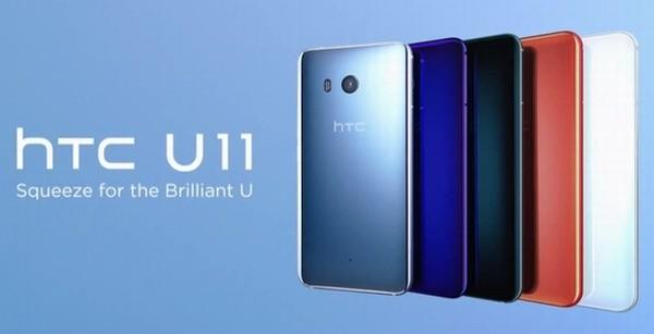 HTC выпустит смартфон U11 Plus