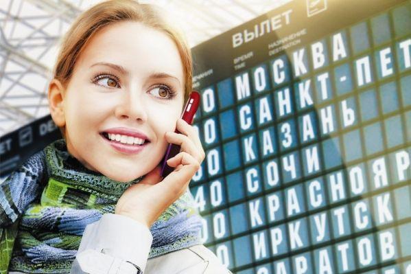 Внутрисетевой роуминг останется в России до лета 2018