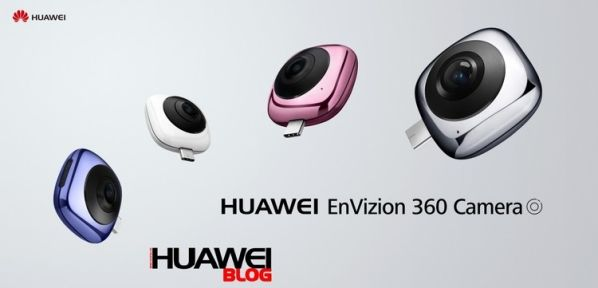 Huawei выпустила доступную панорамную камеру EnVizion 360