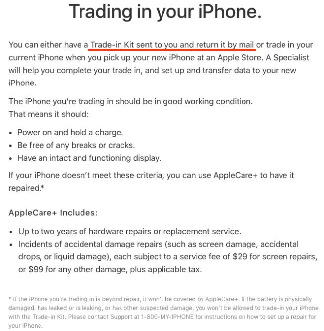 Apple будет менять старый iPhone на новый по почте