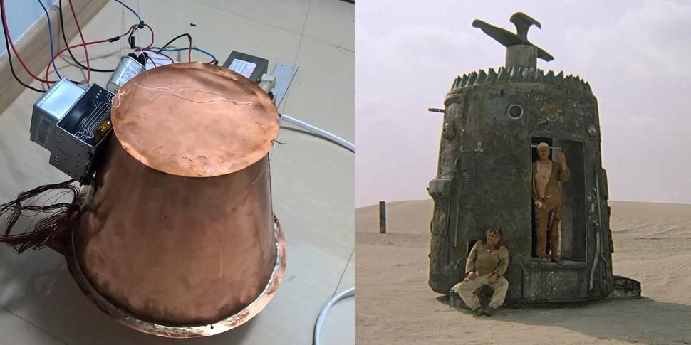 Ученый сравнил «безтопливный двигатель» китайцев с гравицапой для пепелаца