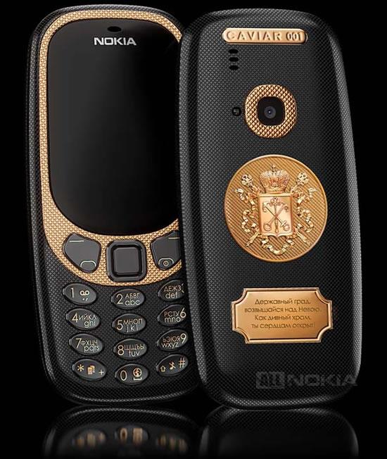 Caviar показала титановые Nokia 3310, посвященные городам