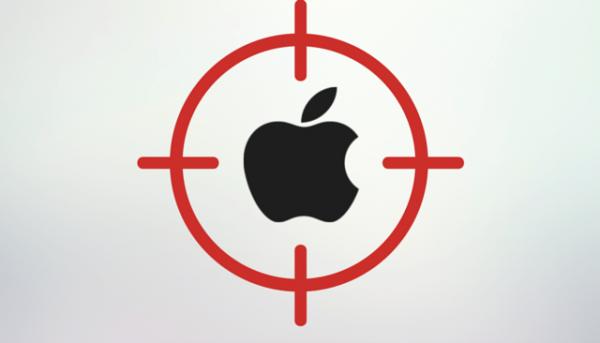 1 из 50 приложений для iOS приводит к утечке данных