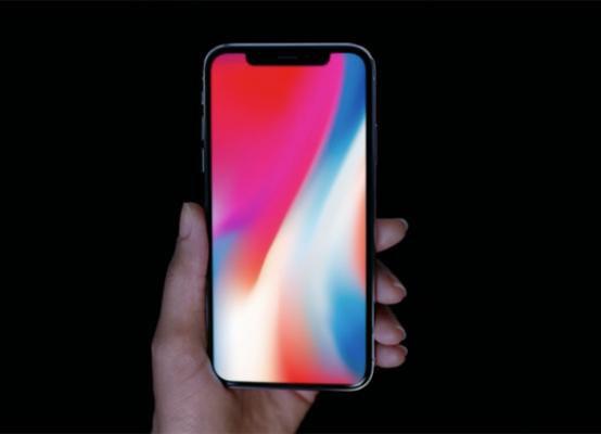 Apple еще не приступила к массовому производству iPhone X