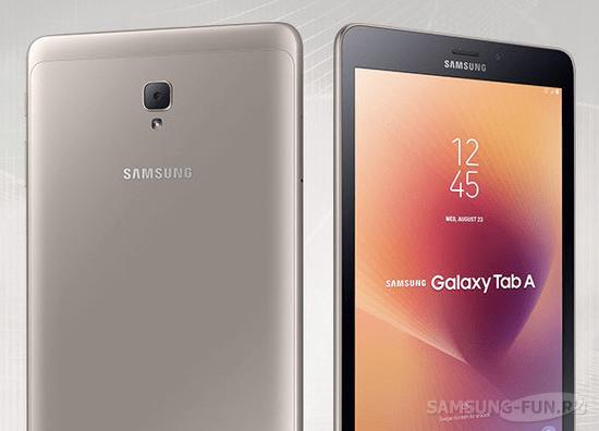 Обнаружились фото и характеристики планшета Samsung Galaxy Tab A2 S