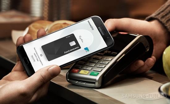 Платежная система Samsung Pay будет запущена в Южной Африке к концу месяца