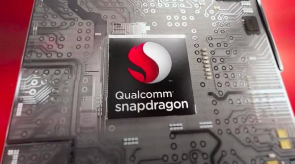 Snapdragon 845 выйдет в декабре