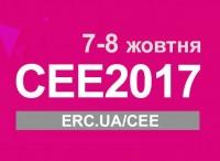 CEE 2017: масштабний захід в індустрії ІТ, електроніки та електротехніки, аксесуарів та іграшок